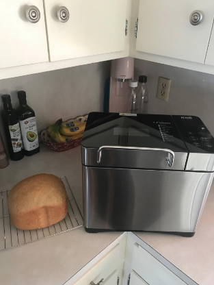 KBS Bread Machine 2-LB Bread Maker with Nut Dispenser