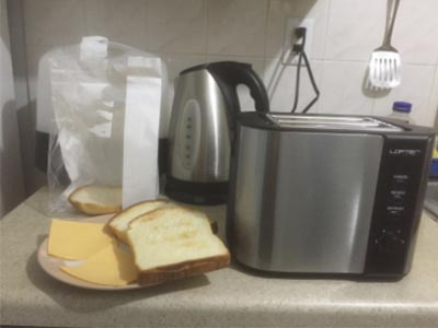 Best Small and Compact Toasters for the Money 3
